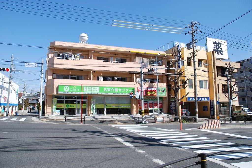 【店舗・事務所使用】名東区にある路面店のご紹介です!