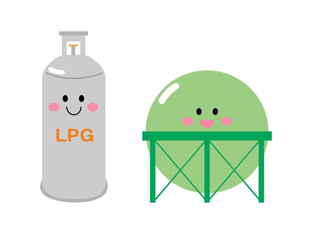 プロパンガスと都市ガス、それぞれのメリット・デメリットをご紹介!
