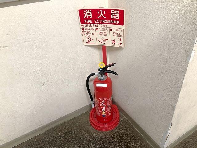 消火器には使用期限があるってご存知ですか?所有する物件の消火器は大丈夫?