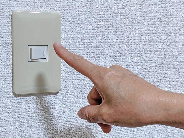 お部屋のスイッチ、どのタイプのものを使用していますか?